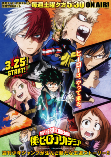 Anime_Art_Poster_(Season_2)_2